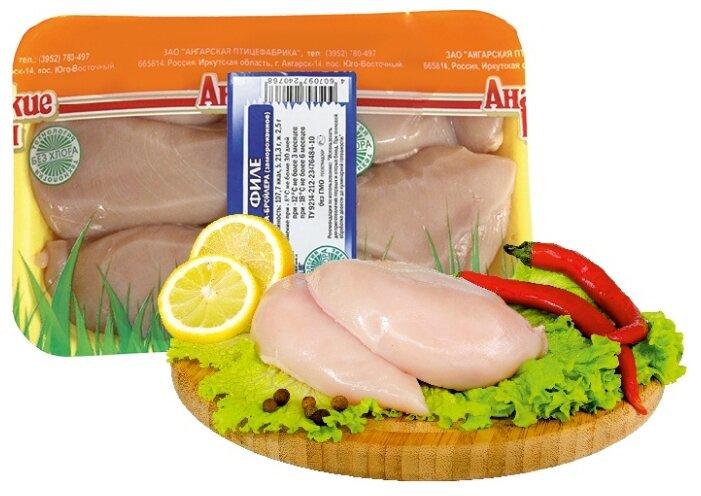 Ангарская птицефабрика Филе белое цыпленка-бройлера замороженное, 1 кг