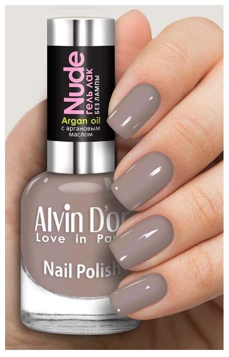Лак Alvin D'or Nude, 15 мл