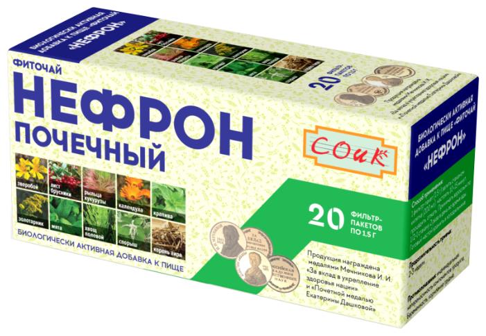 Соик чай