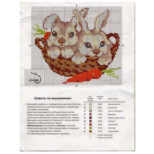 Купить Риолис Набор для вышивания Зайцы 15 x 15 см (676), Наборы для вышивания