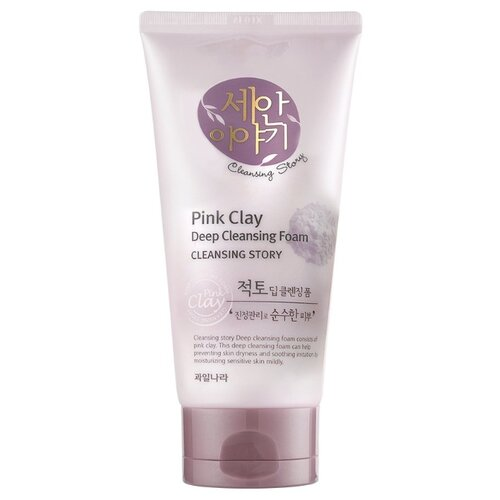 Kwailnara пенка для умывания Cleansing Story Deep Cleansing Foam Pink Clay, 150 г a pieu маска пенка глиняная phytoncide clay pack to foam 100 г