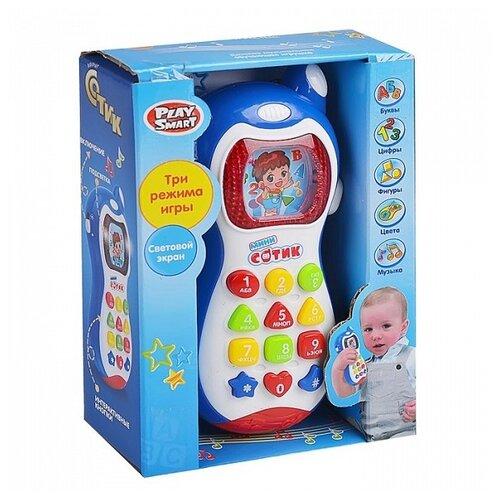 Купить Развивающая игрушка Play Smart Мини Сотик (I576-H33039) белый/синий, Развивающие игрушки
