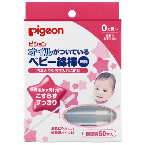 Ватные палочки Pigeon с масляной пропиткой в индивидуальной упаковке, 50 шт. недорого