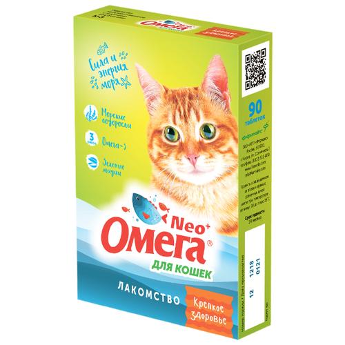 Добавка в корм Омега Neo + Крепкое здоровье для кошек 90 таб.