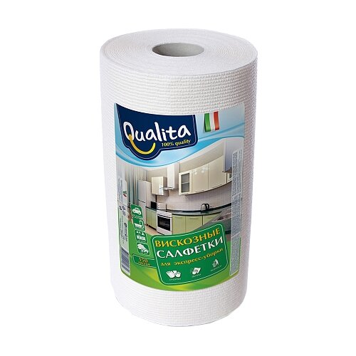 Салфетка вискозная Qualita в рулоне 150 шт салфетка для уборки qualita 18 20 см 5 шт