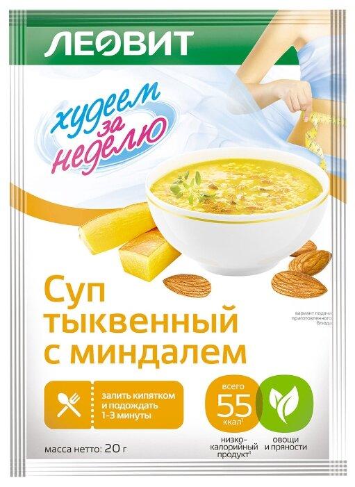 Суп тыквенный для похудения «Леовит» - С миндалем, 20 г