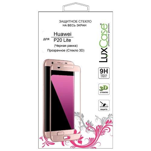 Купить Защитное стекло LuxCase 3D для Huawei P20 Lite черный