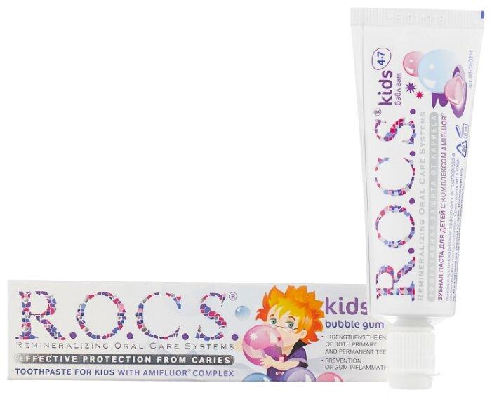 Зубная паста R.O.C.S. Kids Бабл гам 4-7 лет