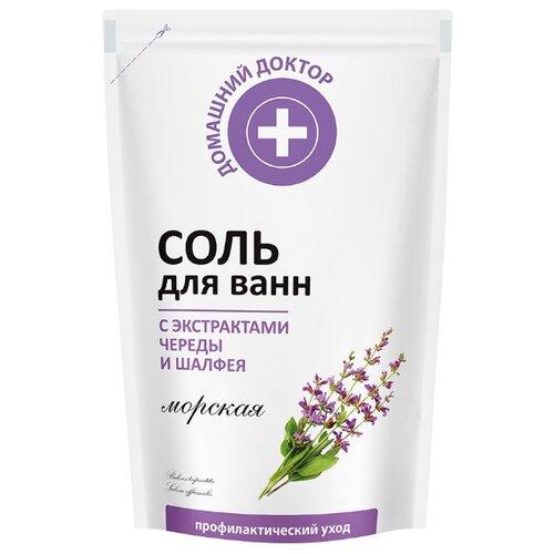 Домашний доктор Соль для ванн с экстрактом череды и шалфея, 500 г