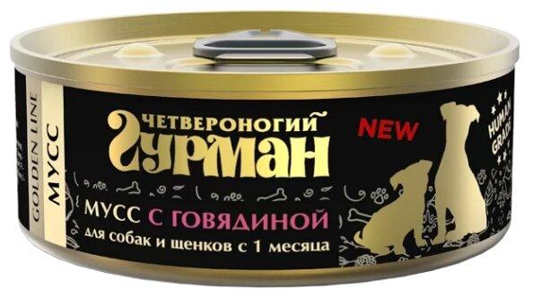 Корм для собак Четвероногий Гурман Golden Line мусс с говядиной