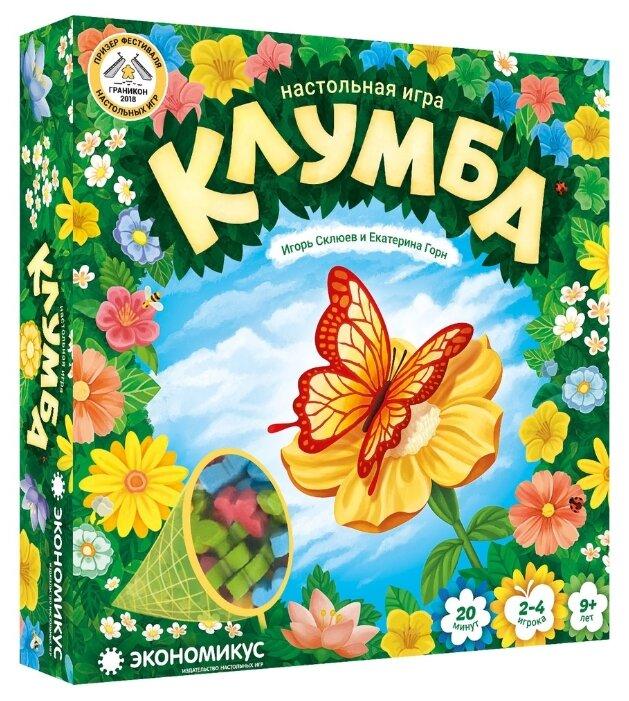 Настольная игра Экономикус Клумба — купить по выгодной цене на Яндекс.Маркете