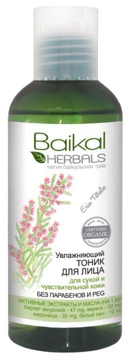 Baikal Herbals Тоник для лица Увлажняющий для сухой и чувствительной кожи Магия байкальских трав