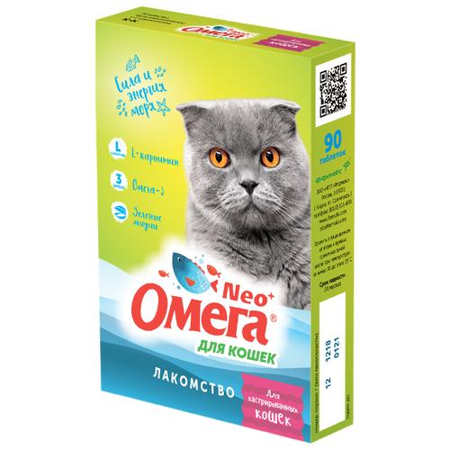 Добавка в корм Омега Neo + для кастрированных кошек 90 таб.