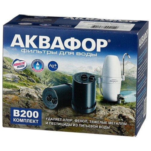 Фото - Аквафор Комплект сменных модулей В200 умягчающий 2 шт. аквафор в510 03 04 07 комплект модулей аквафор трио умягчающий 3 шт