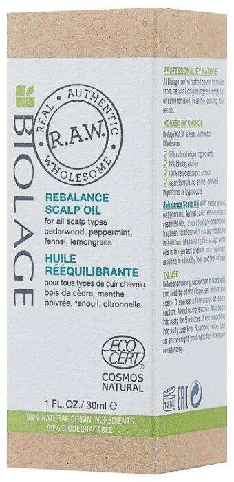 Biolage Масло для чувствительной кожи головы R.A.W. Rebalance