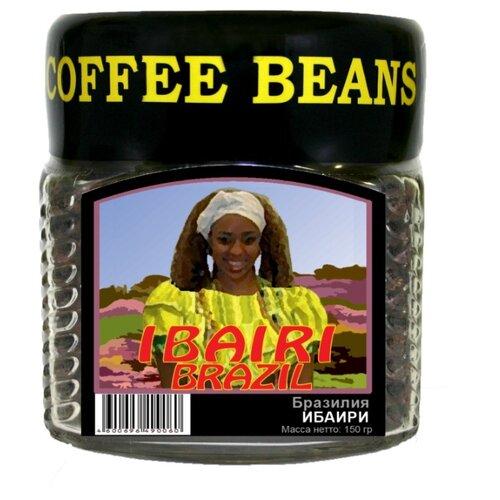 цена на Кофе в зернах Блюз Бразилия Ибаири, стеклянная банка, арабика, 150 г