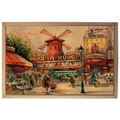 Поднос Gift'n'Home TR (бук) Париж! Париж!