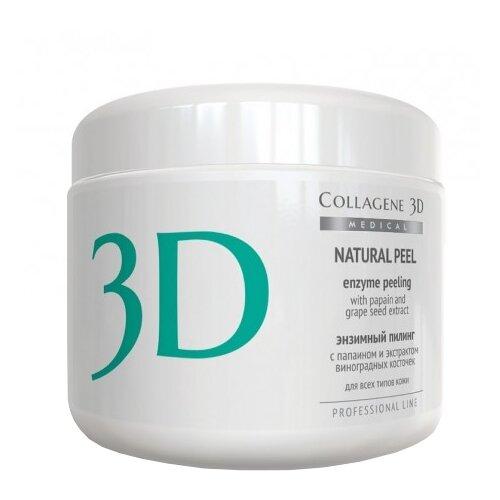 Medical Collagene 3D пилинг для лица Professional line 3D Natural peel энзимный с папаином и экстрактом виноградных косточек 150 г