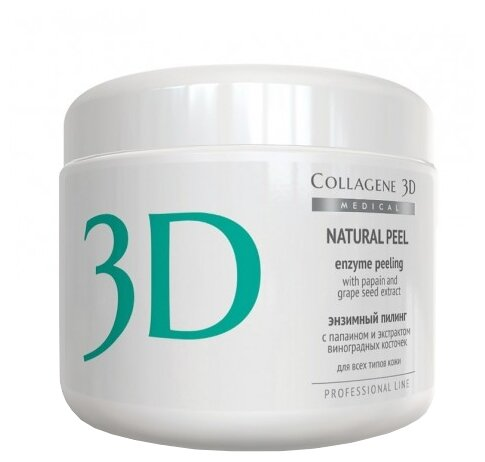 Medical Collagene 3D пилинг для лица Professional