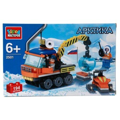 Конструктор ГОРОД МАСТЕРОВ Арктика 2501