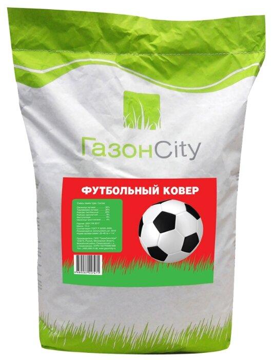 Смесь семян ГазонCity Футбольный ковер, 10 кг