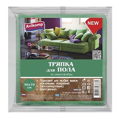Салфетка для уборки Avikomp Аккуратъ микрофибра для пола 50х70 см 1 шт салфетка officeclean для уборки пола 70х80 см синий