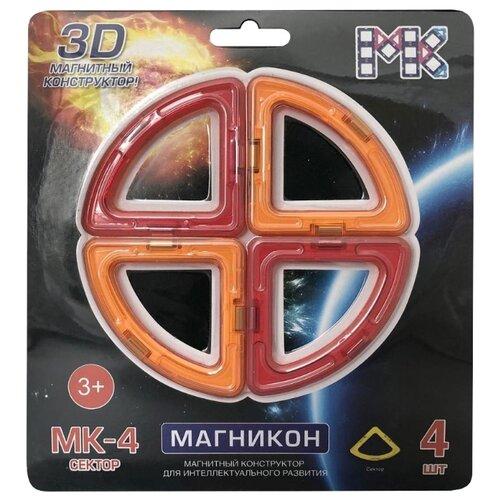 Купить Магнитный конструктор Магникон Набор элементов МК-4-СЕ Сектор, Конструкторы