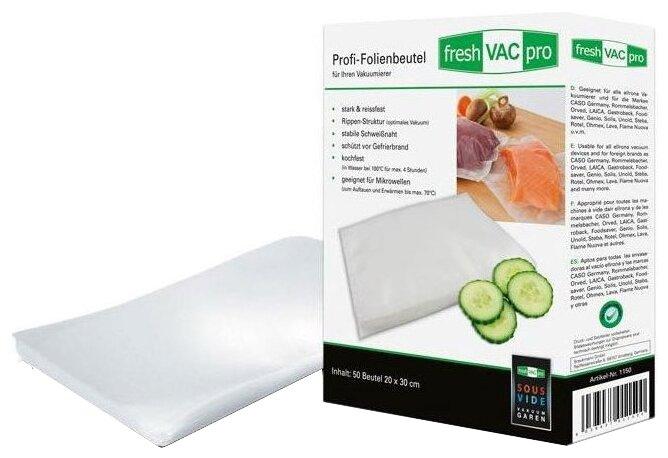 Пакеты для хранения продуктов Ellrona FreshVACpro