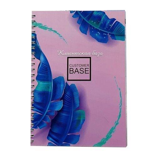 Телефонная книга Anna Tkacheva Клиентская база «Розовые тропики» для контактов, А5, 50 листов, розовый