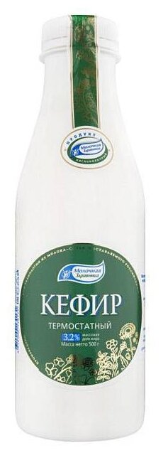 МОЛОЧНАЯ ЗДРАВНИЦА Кефир термостатный 3.2%