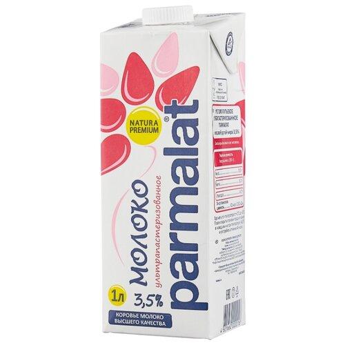 Молоко Parmalat Natura Premium ультрапастеризованное 3.5%, 1 л