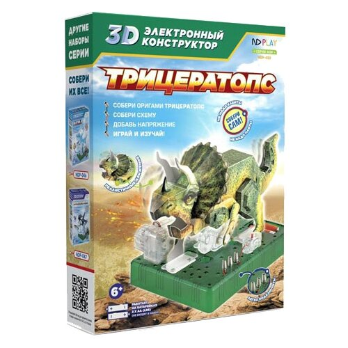 Электронный конструктор ND Play 3D 277391 Трицератопс конструктор nd play nd play mp002xu02g2q