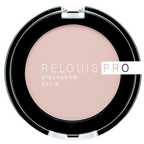 Relouis Тени для век Pro Eyeshadow Satin 33 camel relouis тени для век pro eyeshadow satin 32 rose quartz