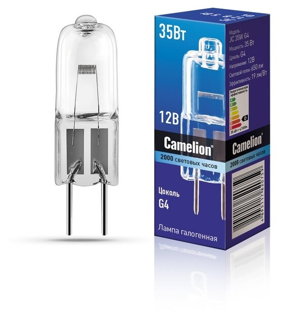Camelion Лампа галогеновая КГМ 35 вт 12v G4 (2169, Camelion)