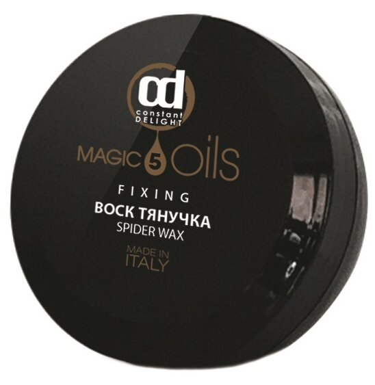 Constant Delight Воск-тянучка MAGIC 5 OILS Spider Wax