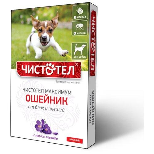 ЧИСТОТЕЛ ошейник от блох и клещей Максимум для собак и щенков, 65 см, красный