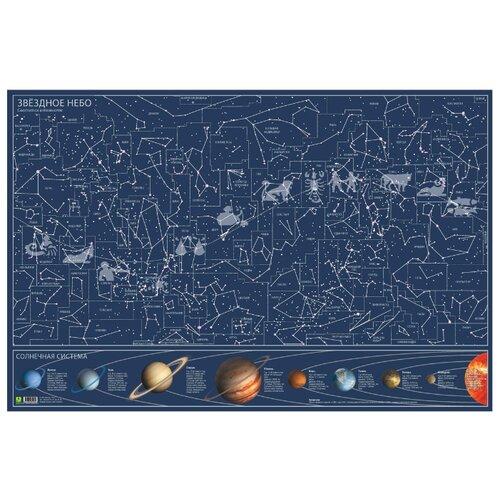 Купить РУЗ Ко Карта звездного неба святящаяся в темноте (Кр701п), 90 × 60 см, Карты