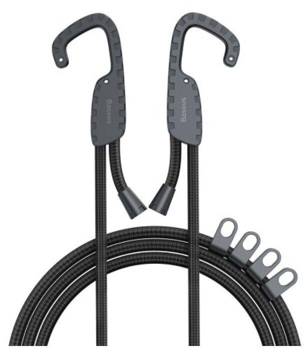 Baseus бельевой шнур универсальный с крючками 1.5 м