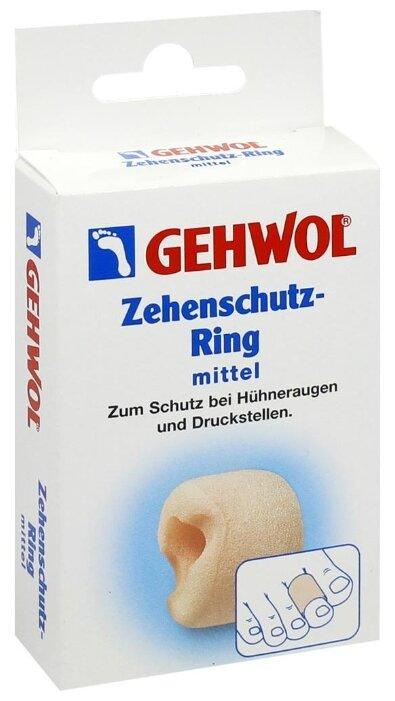 Кольца защитные малые Gehwol Zehenschutz-Ring для пальцев ног 2 шт.