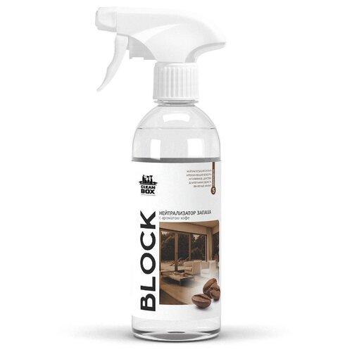 Clean Box Нейтрализатор запаха спрей BLOCK с ароматом кофе, 0,5л