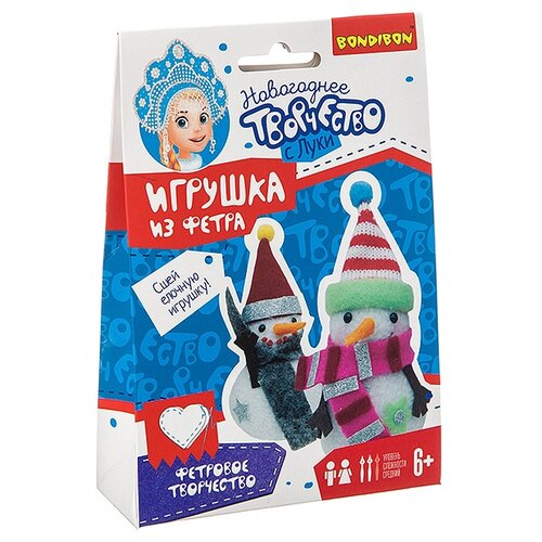 Купить Набор для творчества Bondibon Ёлочные игрушки своими руками. Снеговички , Изготовление кукол и игрушек