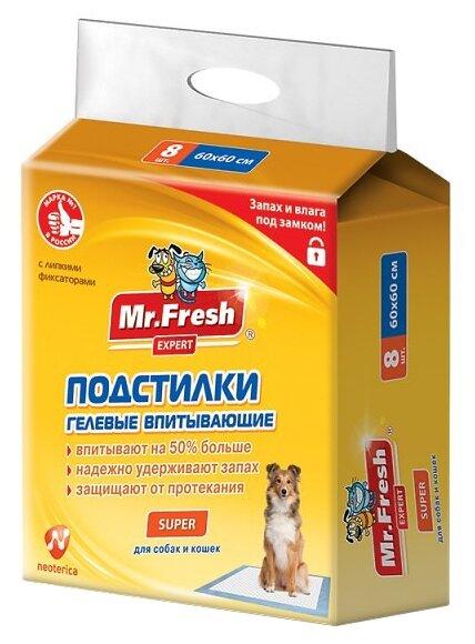 Пеленки для собак впитывающие Mr. Fresh Expert