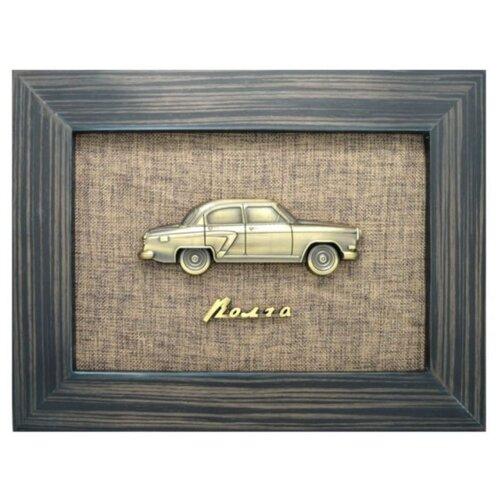 Ключница ПСВ-Холдинг Авто 672934 коричневый