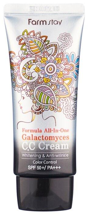 Farmstay CC крем Galactomyces Formula All