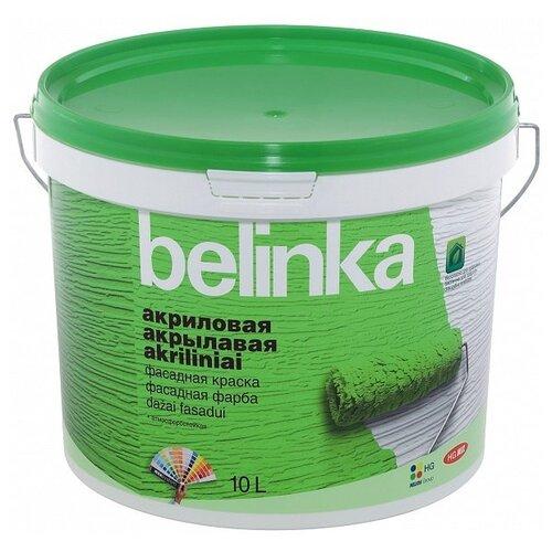 Краска акриловая Belinka Фасадная влагостойкая моющаяся белый 10 л