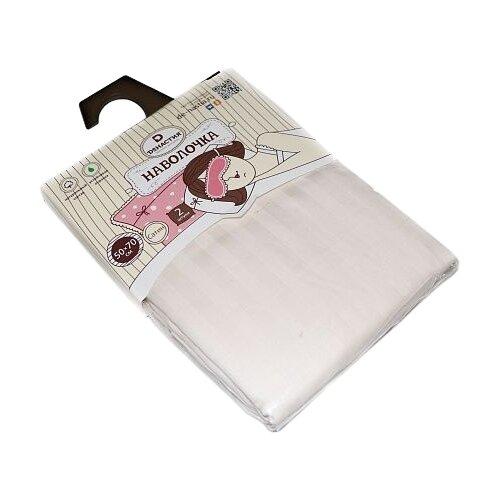 Комплект наволочек DeNASTIA сатин страйп 50 х 70 см молочный