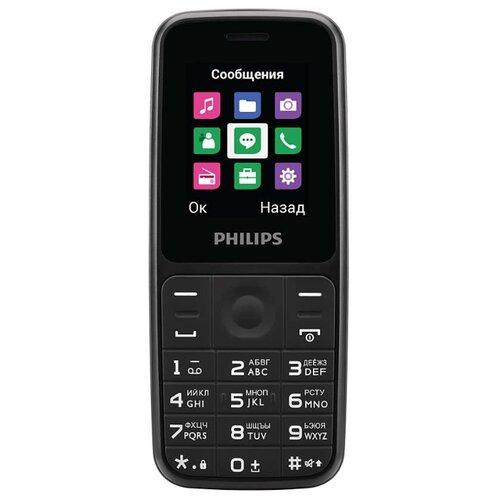 Телефон Philips Xenium E125 черный (CTE125BK/00) мобильный телефон philips xenium e125 blue