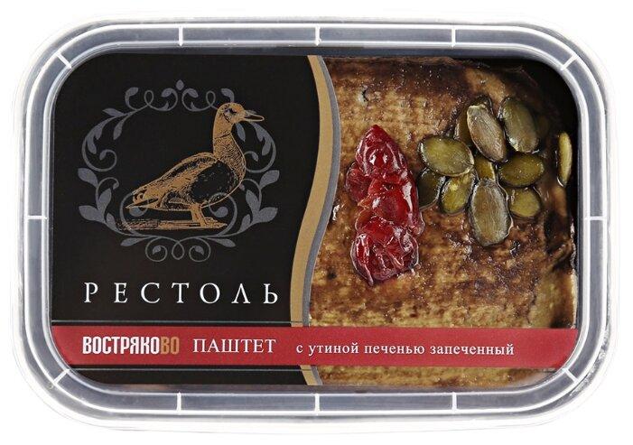 Рестоль Паштет Датский с утиной печенью запеченный 160 г