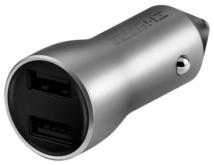 Автомобильная зарядка ZMI AP621, серебристый фото 1