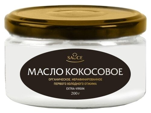 SAUCE Масло кокосовое 0.2 л